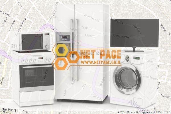ברצינות אלמ רשת חנויות חשמל - 04-6797842 - חנויות חשמל QY-21