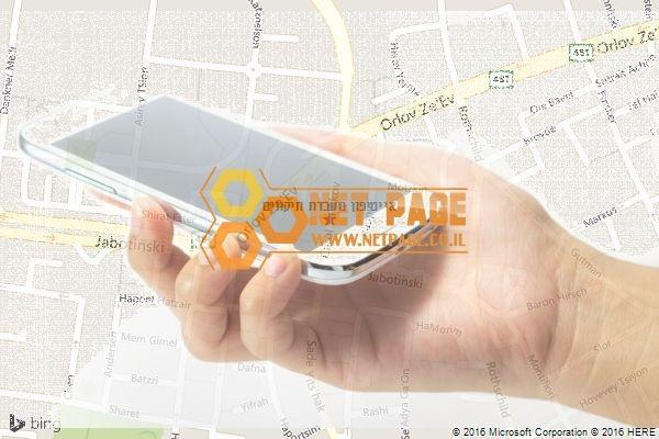 מדהים אייטיפון מעבדת תיקונים - 03-9245859 - סלולרי AP-33
